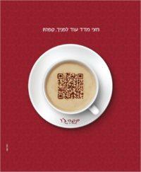 cafe-joe-qr-code