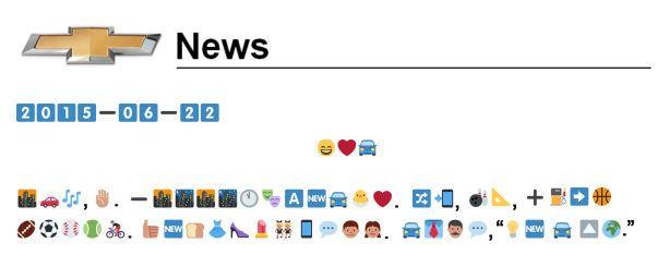 chevrolet-emoji-pr